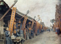 The First Color Photographs of China, 1912 (1)